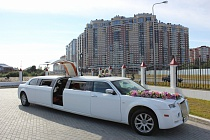 Chrysler 300C - Rolls Royce Edition